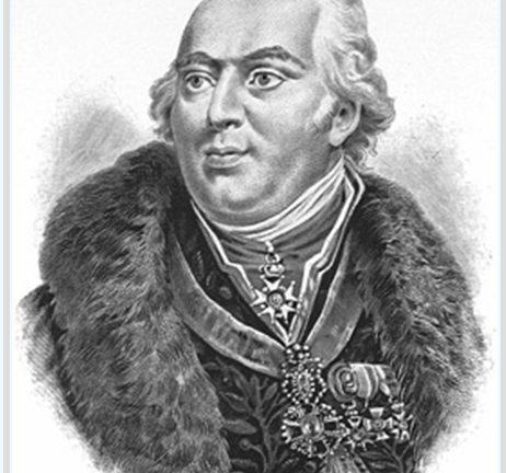 François Pierre de la Varenne